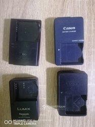 Chargeur de batteries pour appareils photos