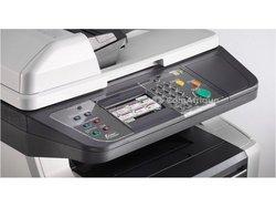 Photocopieur Kyocera FS 3140