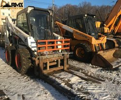 Chargeuse Bobcat S530