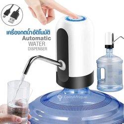Pompe à eau électrique rechargeable