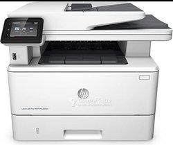 Imprimante HP Printer