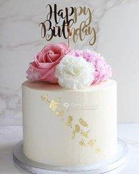 Gâteau d'anniversaire moelleux