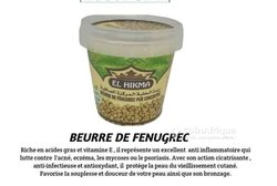Produits bio marocains