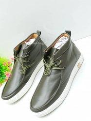 Chaussures hommes et femmes
