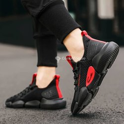 Chaussures  homme - femme
