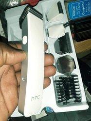 Tondeuses chargeables HTC - 8h autonomie