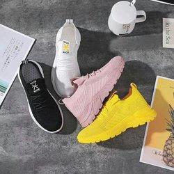 Chaussures Femme occasion Togo au Femme neuf Basket et OkXN08wnPZ
